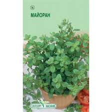 Семена Майорана 0,1 г