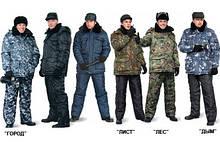 Утеплённые (зимние) костюмы, полукомбезы, полевые куртки, бушлаты, парки