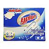 Таблетки для стиральной машины Yplon Anti Calc 15шт