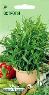 Семена Тархуна 0,05 г