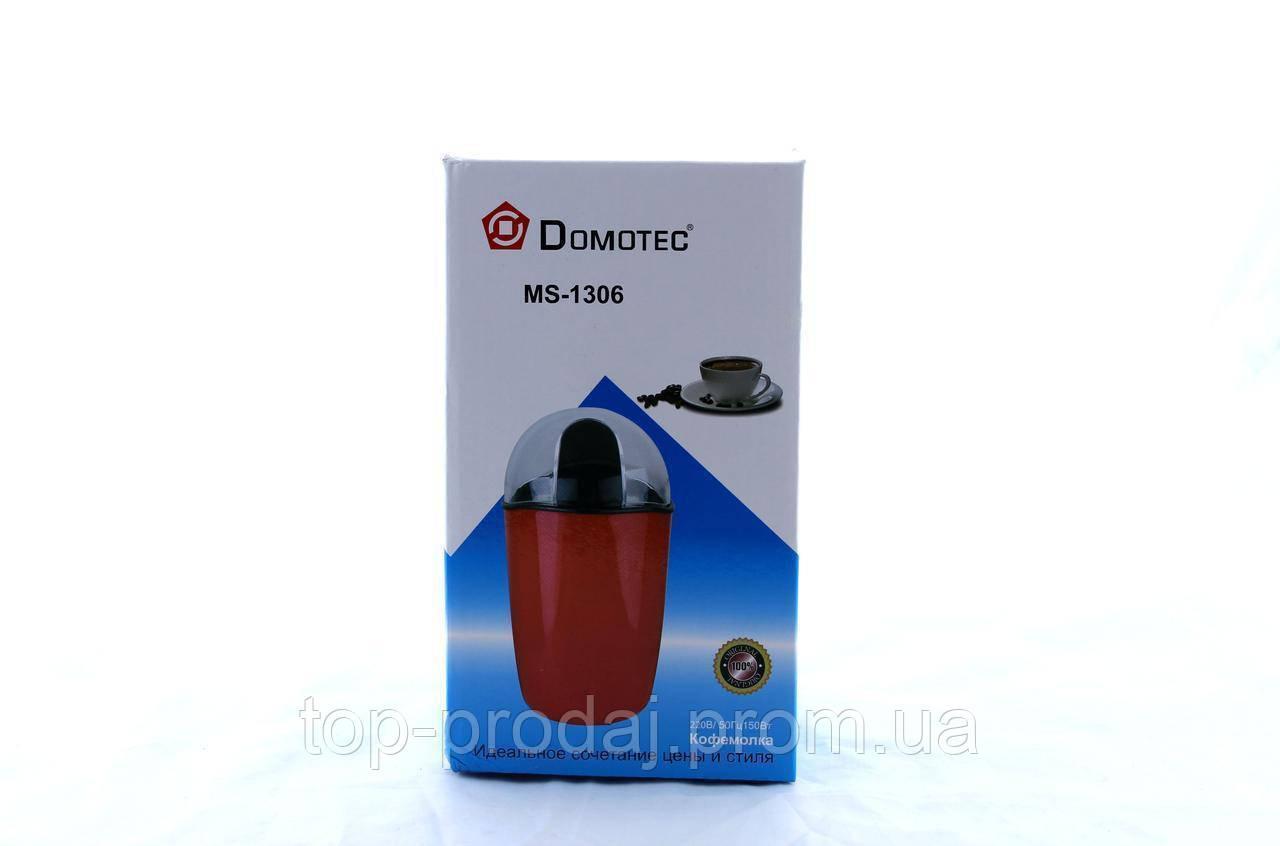 Кофемолка MS 1306 220V/200W , Измельчитель кофе, Электрическая кофемолка, Ножевая кофемолка