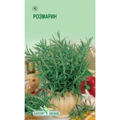 Семена Розмарина лекарственный 0,02 г