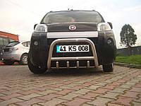 Кенгурятник QT006 (нерж.) - Fiat Fiorino/Qubo 2008+ гг.
