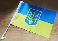 Автомобильный флаг Украины с гербом на флагштоке 30х45 см.