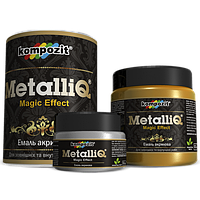 Эмаль акриловая Kompozit METALLIQ Золото 0.1 кг