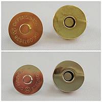 5303 Кнопка магнитная замок металл 18 мм(никель/золото)