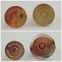 530303 Кнопка магнитная замок металл 18 мм(никель/золото)