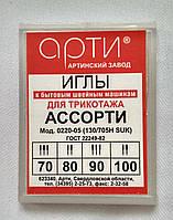 """79010402 Иглы швейные """"АРТИ"""" для бытовых машин (трикотаж ассорти)"""
