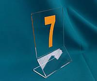 Номер на стол Z-образная
