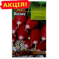 Редис Базис семена, большой пакет 20г
