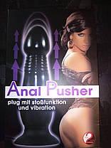 Вибро пробка с толчками You2Toys Anal Pusher, фото 3