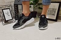 Кроссовки  хуарачи черные, стильные, очень удобные, легкие, женская спортивная обувь