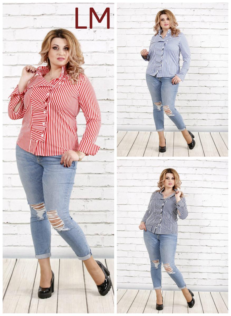 bab6be46f4be От 42 до 74 размера женская блузка 770793 летняя батал весенняя больших  размеров в ...