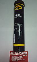 Смазка желтая (евро туба) 400 гр пр-во Kroon Oil