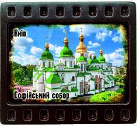 Магніт-кадрик (50х55 мм). Софійський собор, м. Київ