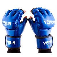 Перчатки для смешанных единоборств ММА Venum VM364 (синий)