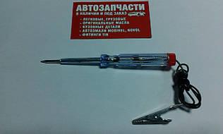 Индикатор (тестер) 6-24V пластиковой пр-во Intertool