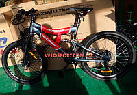 Горный велосипед Azimut Tornado 26 GD серо-красный