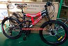 Горный велосипед Azimut Tornado 26 GD черно-красный, фото 3