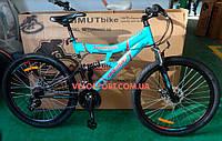 Горный велосипед Azimut Tornado 26 GD голубой