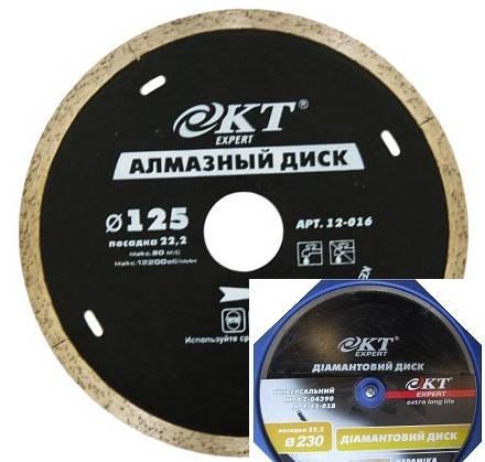 Алмазний диск по плитці 230 КТ expert, фото 2
