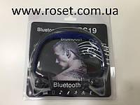 Наушники беспроводные - Bluetooth BС19 Wireless Headset