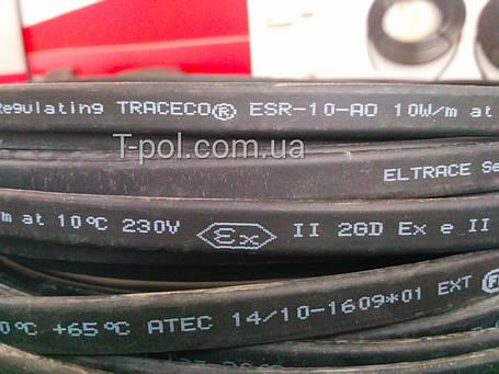 Саморегулируемый кабель Eltrace traceco 10 вт/м для обогрева труб, фото 2