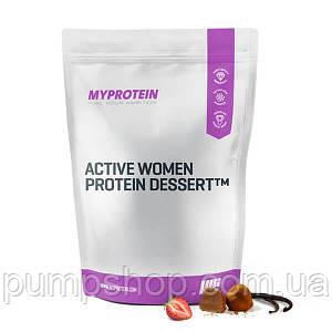 Протеиновый десерт для женщин MyProtein Active Women Protein Dessert 500 г