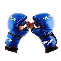 Перчатки для смешанных единоборств MMA Venum VM415 (синий)