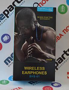 Беспроводные Наушники Konfulon BHS-01 (Bluetooth) (Синие)
