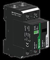 Ограничитель перенапряжения УЗИП SALTEK DA-275 V/1S+1 , фото 1