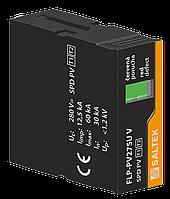 Змінний модуль для ПЗІП SALTEK FLP-PV275 U V/0, фото 1