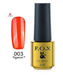 FOX ГЕЛЬ-ЛАК GOLD PIGMENT 003 6ML
