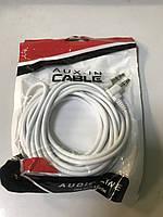 Аудіо-кабель AUX jack 3.5 M/M 3 м