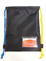 Рюкзак на цветных затяжках большой с бейджиком, ткань Оксфорд.