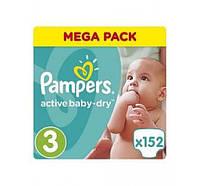 ПОДГУЗНИКИ PAMPERS ACTIVE BABY MIDI  3 (5-9 КГ) MEGA 152 ШТ