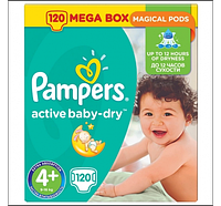 ПОДГУЗНИКИ PAMPERS ACTIVE BABY MAXI PLUS  4+ (9-16 КГ) MEGA 120 ШТ.