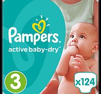 ПОДГУЗНИКИ PAMPERS ACTIVE BABY MIDI   3  (5-9 КГ) MEGA 124ШТ