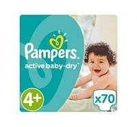 ПОДГУЗНИКИ PAMPERS ACTIVE BABY MAXI PLUS   4+ (9-16 КГ) MEGA 70 ШТ.