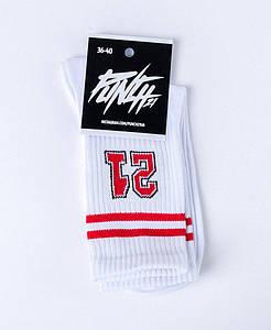 Носки белые Punch - 21, White