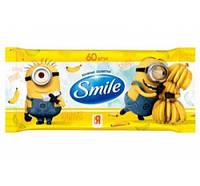 Влажные салфетки Smile (Смайл) Миньоны   60 шт.