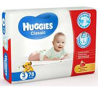 Подгузники  Huggies Classic  3  5-9 кг.  ( 78 шт.)