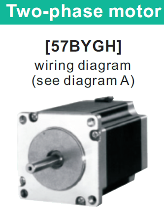 57BYGH076 двухфазный шаговый двигатель