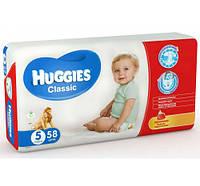 Подгузники  Huggies Classic  5 11-25 кг.   ( 58 шт.)