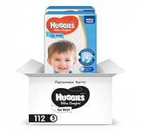 ПОДГУЗНИКИ HUGGIES ULTRA COMFORT 5  для мальчиков  112 шт. (56X2).  Уцененный товар. сроки годности подходят к