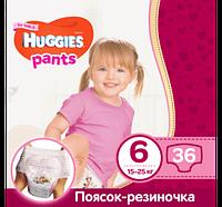 ПОДГУЗНИКИ-ТРУСИКИ HUGGIES PANTS ДЛЯ ДЕВОЧЕК 6 (15-25 КГ), MEGA PACK 36 ШТ.
