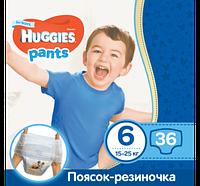 ПОДГУЗНИКИ-ТРУСИКИ HUGGIES PANTS ДЛЯ МАЛЬЧИКОВ 6 (15-25 КГ), MEGA PACK 36 ШТ.