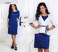 Комплект платье+жакет с 4102 гл, фото 1
