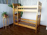 """Двухъярусная кровать трансформер из натурального дерева """"Ниагара"""""""