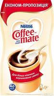 Сливки сухие Coffee-Mate 200г \ Кофемейт сливки екон/пакет 200г